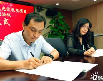 武汉市<em>排水</em>公司与中南电力设计院签订北湖污水处理厂光伏发电项目