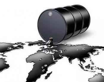 英国推迟重启,需求前景蒙阴影,油价从逾两年高位回落