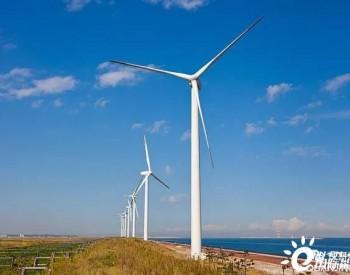 建议:超大规模新<em>能源规划</em>下的隐忧-土地规划需要开始策划了!