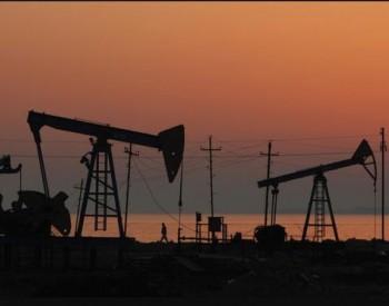 专家提前警告:因为这件事,国际油价或飙涨到200美元/桶?