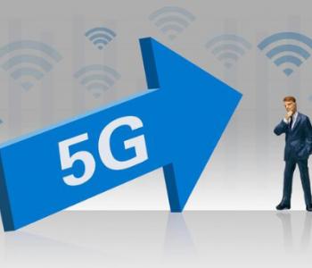 四大部门最新发文!5G开启新一轮能源变革