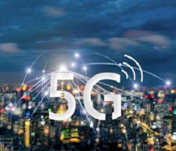 四部门联合印发《能源领域5G应用实施<em>方案</em>》