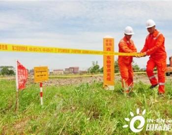 西气东输荆州站:筑牢<em>天然气管道安全</em>防线