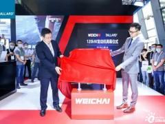寿命超3万小时,潍柴巴拉德发布120kW燃料电池系统