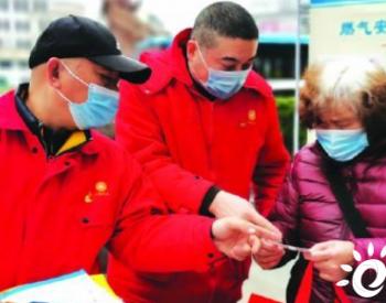 清洁能源进村来 四川省南充1287户村民用上天然气