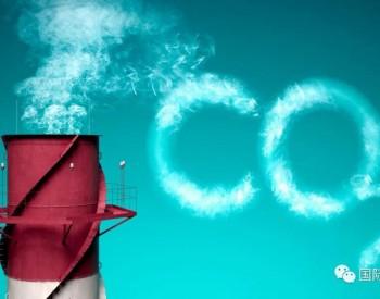 """疫情未""""拖慢""""二氧化碳排放的脚步,全球二氧化碳"""