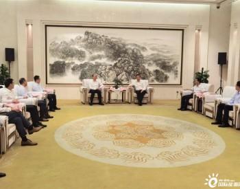 <em>三峡能源</em>与安徽省芜湖市座谈并与繁昌区签订合作协议