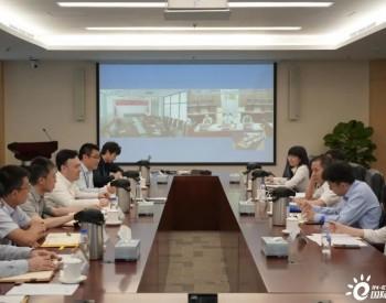 <em>三峡能源</em>与中海油气电公司座谈 携手开发海上风电资源