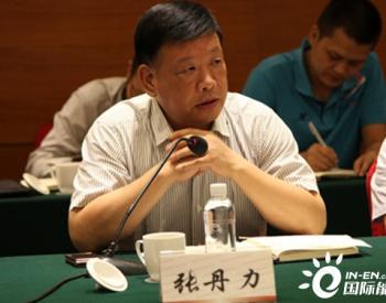与不法商人老板勾肩搭背,陕煤集团原副总经理张丹力被开除党籍!
