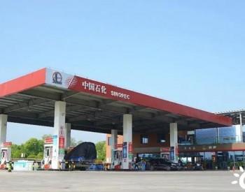 """""""光伏+""""应用:探秘中国首座碳中和加油站"""