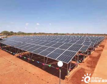 晶科能源联合<em>国家电网</em>丨为埃塞俄比亚首个离网光伏项目提供高效光伏组件