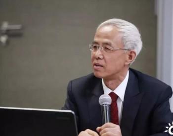 """张玉清:我国能源产业""""十四五""""高质量发展的思考"""