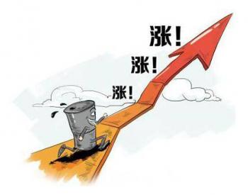 国际原油创两年新高 国内迎今年油价第八涨