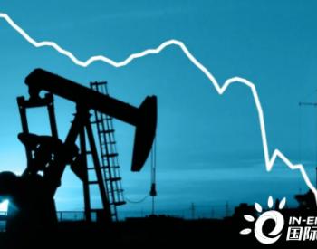 """产油国""""黄金时代""""已远去?"""