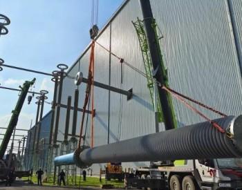 中国首支自主研发±800千伏柔直套管成功安装