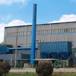 炼钢行业电弧炉除尘器