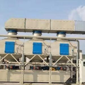 河南环保设备厂家工业喷漆废气处理设备