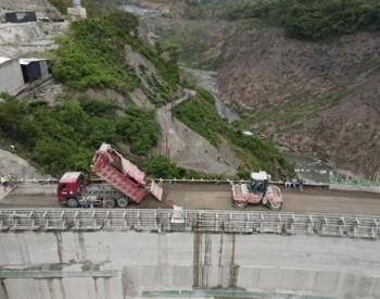洪都拉斯阿雷纳水电站大坝碾压混凝土全部浇筑完成