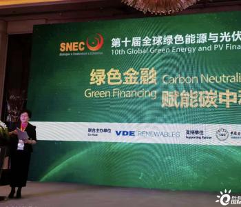 """一场有关""""碳—电—钱""""的对话:碳排放交易也是金融工具"""