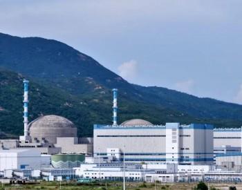 台山<em>核电机组</em>运行状况:监测显示核电站及周边环境指标正常