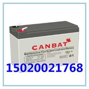 CANBAT蓄电池CBL9-12铅酸免维护12V9AH