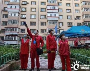 投入1.7亿元  黑龙江省哈尔滨燃气设施安全今年再提升