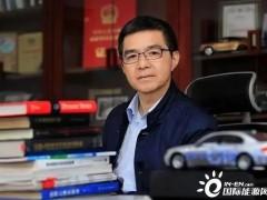"""呼吁""""<em>北京</em>禁售燃油车""""是为了生意?欧阳明高最新回应!"""