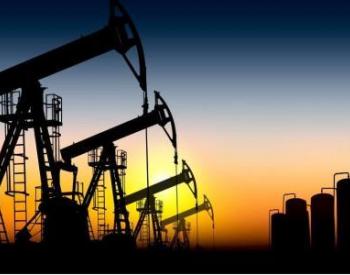 EIA:上周美国原油库存锐减 产能利用率触及18个月高位