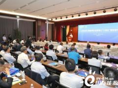 """建设以青岛港为龙头的""""中国氢港""""!山东港口率先发布绿色低碳港口""""十四五""""规划"""