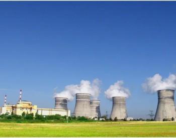 西屋电气和核运营商Energoatom 签署燃料组件供