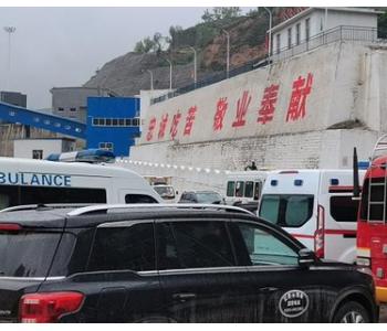 山西临县<em>煤矿事故</em>7名被困人员全部安全升井