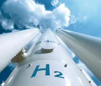天然气制<em>氢经济</em>性最佳!一文了解四大制氢方式及降成本途径!