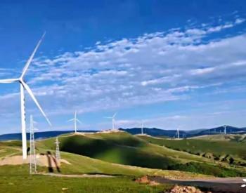 太原重工山西灵丘小王庄120MW项目48台风机全部调试完毕并网运行!