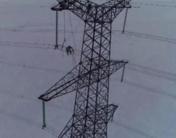 7起事故,7人死亡!国家能源局发布2021年5月全国电力安全生产情况通报