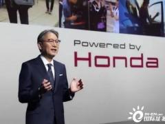 本田宣布将停产氢燃料电池车 CLARITY FUEL CELL
