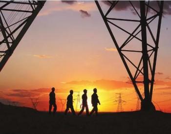 成本、成本,还是成本,新发展格局对电力系统的主