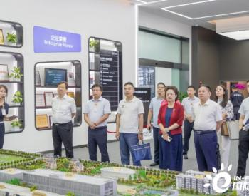 湖南省政协副主席、省工商联主席张健一行莅临通威太阳能考察交流