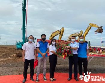 正泰太阳能泰国电池项目动土奠基仪式圆满举行