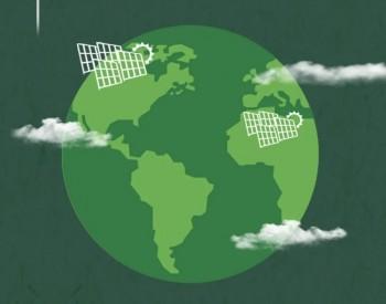 <em>中环半导体</em>携手国家会展中心(天津)| 积极探索绿色发展能源,助力实现碳中和