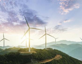 国家发改委<em>苏伟</em>:全面推进风电、太阳能发电大规模开发