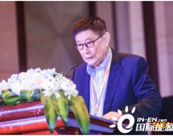"""石定寰、周大地、刘劲松、刘永东等十四位大咖畅谈能源互联网,赋能""""碳中和"""""""