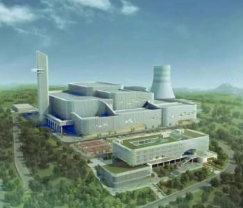 内蒙古自治区能源局关于《煤电节能降耗及灵活性