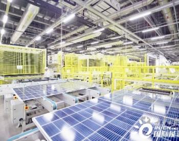 山东盐城大丰阿特斯6吉瓦光伏组件二期项目试产