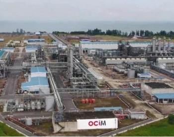 OCI拟将马来西亚多晶硅产能提高到9.5万吨