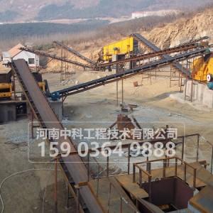 碎石生产线设备/石料生产线价格