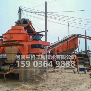 制沙设备/矿山尾矿制砂机