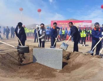 中国北山地下实验室开工建设!高放废物地质处置工作正式进入研发阶段