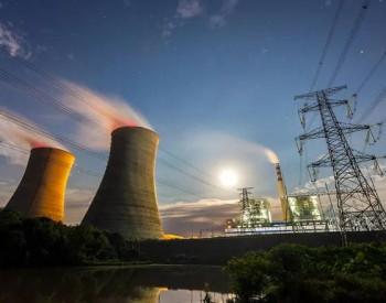 中标 | 国家能源集团<em>清远电厂</em>2×1000MW机组工程15条招标中标候选人公示