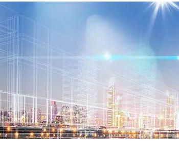 国家发改委:推动更多数据中心向可再生能源充裕的西部地区转移