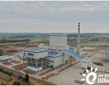山西五寨生物质热电联产项目投产